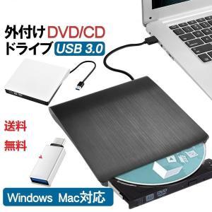 DVDドライブ CDドライブ 外付け DVD ドライブ CD DVD-RWドライブ Windows10対応 USB 3.0対応 CD-RW MAC os 書き込み対応 adlibitum