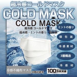 在庫あり 送料無料 マスク 子供 50枚 使い捨てマスク 不織布マスク 子供用マスク|adlibitum