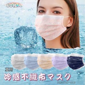 マスク 50枚 マスク レディース レース柄 マスク 大人用 子供用 3D 使い捨て 三層構造 おしゃれ 安い フィットマスク 飛沫 風邪 花粉対策|adlibitum