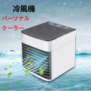 卓上扇風機 パーソナルクーラー 冷風扇 冷風機 卓上クーラー 正規品|adlibitum
