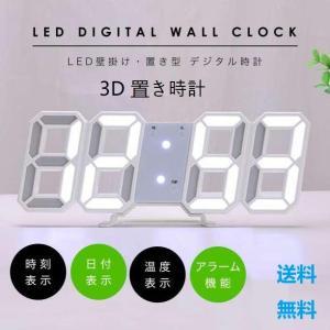 3D 置き時計 デジタル 置時計 目覚まし時計 壁掛け LED時計 温度計 ウォール クロック|adlibitum