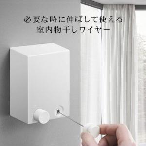 室内 物干し ワイヤー 部屋干し 洗濯物干し ワイヤー物干し おしゃれ DIY 室内干し 壁付け|adlibitum