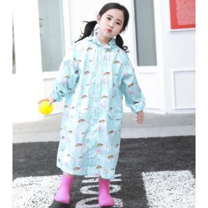 レインコート キッズ ランドセル対応 おしゃれ 女の子 かわいい 子供 こども 小学生 80-150cm メール便可 リボン柄 貝がら柄 ブルー ラベンダー ミント|adlibitum