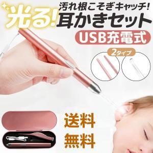 耳かき みみかき 耳掃除 ライト ピンセット 光る耳かき 子供 耳掻き 赤ちゃん usb|adlibitum