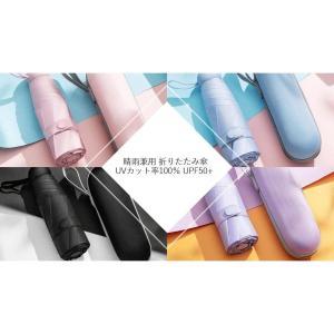 折りたたみレディース雨晴兼用傘 コンパクト 折り畳み傘 UVカット 軽量 婦人 日傘 雨傘 カバー付き 専用ケース付き おしゃれ|adlibitum