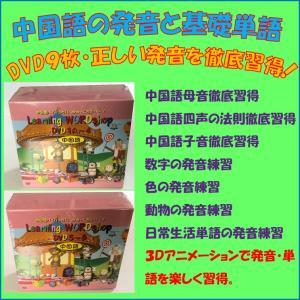 中国語DVD|adm-store