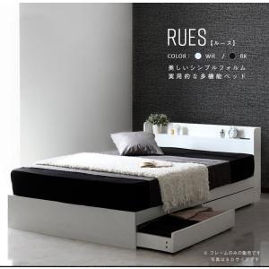 RUES/ルース ベッドフレーム 収納ベッド フレームのみ ダブルサイズ