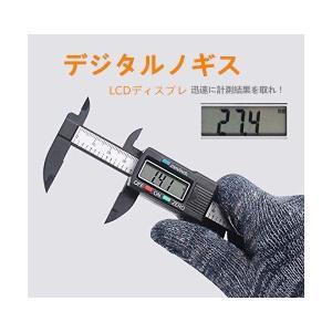 Ungfu Mall デジタル ノギス 150mm カーボンファイバー LCDディスプレイ 外径 内径 深さ 段差 測定 工具 ゼロリセット 高精度|adnext