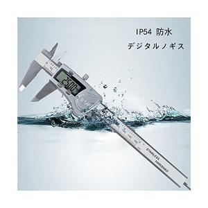 ノギス デジタルノギス 150mm ステンレス IP54 防水 電池付 ケース付き 測定工具|adnext
