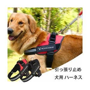 犬用 柴犬 ハーネス 首輪 胴輪 引っ張り止め ハンドル付き 散歩歩き 反射材料 訓練 オックスフォード製 中型犬に向け 調節可能 レッド M adnext