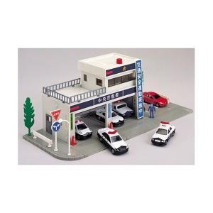 トミカタウン 警察署(サウンド付き)|adnext