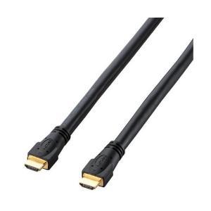 エレコム HDMIケーブル ハイスピード 10m イーサネット/4K/3D/オーディオリターン PS3/PS4/Xbox360/ニンテンドークラシッ adnext