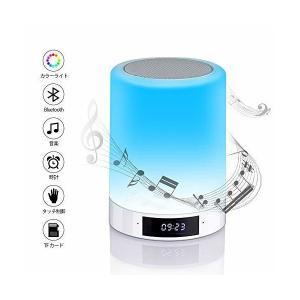 CAFELE 光+音 Bluetooth スピーカー LEDナイトライト 目覚まし時計 七色変換&三階段調明るさ デスクスタンド 常夜灯 間接照明|adnext