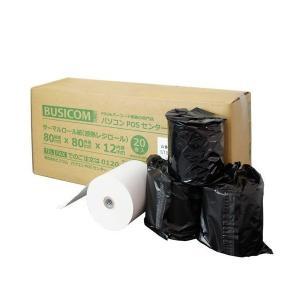 BUSICOM 超高保存 感熱ロールペーパー(サーマルロール紙) 80mm幅80φ内径12mm20巻 【王子製紙】 ST808012EX-20N|adnext