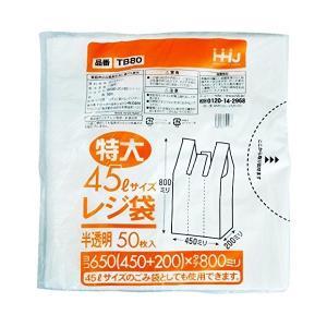 レジ袋 半透明 特大45L 厚さ0.025mm 50枚入 TB-80|adnext