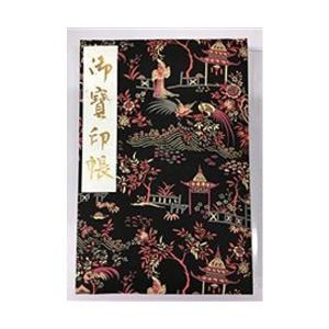 英国リバティ社の生地を使った御朱印帳 膨らし表紙 リバティー生地 かわいい Lサイズ18x12センチ 60ページ ビニールカバー付き 鳥の子紙 RW|adnext