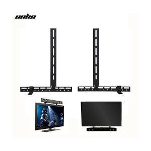 UHNO サウンドバー 専用 金具 テレビの上・下に取り付け可能 テレビに合わせて壁掛け可能 耐荷重10kg 汎用タイプ サウンドバーマウント adnext