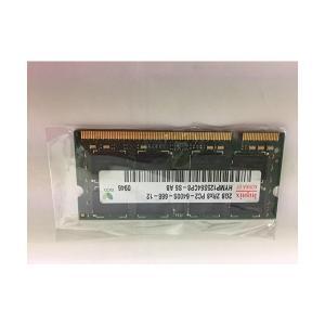 増設メモリ 2GB PC2-6400 DDR2 800MHZ ノートPC用メモリ|adnext