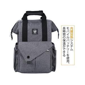 Unihope マザーズバッグ リュック ママバッグ 大容量 盗難防止 マザーズリュック ベビー用品 収納 ママバッグ 人気 保温ポケット付き 多機|adnext