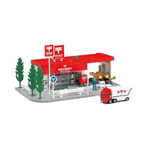 トミカタウン 郵便局 (高速郵便トラック 1台付き)|adnext