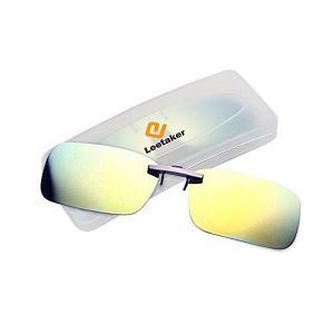 Leetaker クリップサングラス 偏光クリップ眼鏡 偏光サングラス 夜用メガネ 昼夜兼用 UVカット 男女兼用|adnext