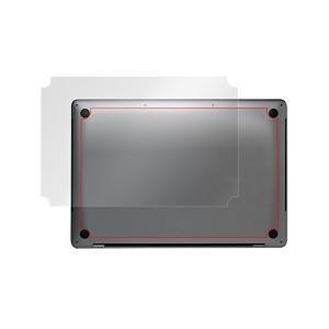 本体の底面を保護するフィルム MacBook Pro 15インチ (2018/2017/2016) 用 OverLay Plus OLMBP15L2|adnext