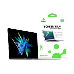 LENTION NEW 13インチMacBook Pro 2016-2018用液晶保護フィルム 液晶保護プロテクター|adnext