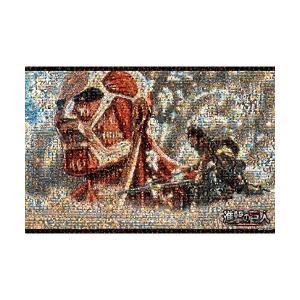 1000ピース ジグソーパズル 進撃の巨人モザイクアート (50x75cm) adnext