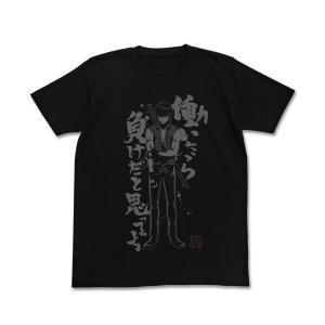 銀魂 トッシー 働いたら負けTシャツ ブラック サイズ:M コスパ(COSPA)