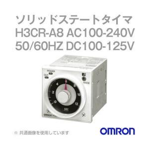 オムロン(OMRON) H3CR-A8 AC100-240V 50/60HZ DC100-125V (ソリッドステート・タイマ) NN adnext