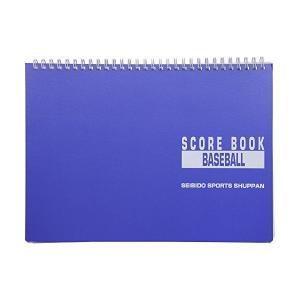 SEIBIDO SHUPPAN(セイビドウ シュッパン) 野球 スコアブック リング式 9139|adnext