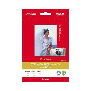 CANON プロフェッショナルフォトペーパー 2L PR-1012L|adnext