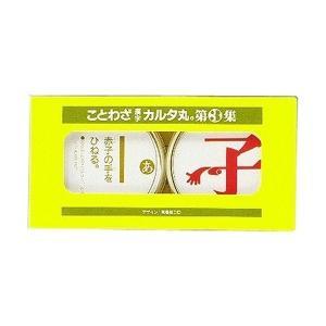 ことわざ漢字カルタ丸 第3集|adnext