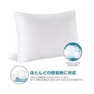 枕 まくら 安眠 肩こり対策 高反発 Homfy 高級ホテル仕様 人気 通気性抜群 快眠枕 高さ調節可 丸洗い可能 立体構造43x63cm おすすめ|adnext