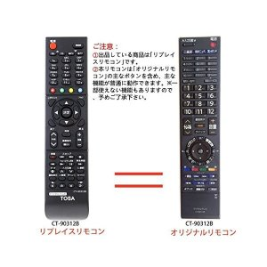 PerFascin CT-90312B リプレイスリモコン fit for TOSHIBA(東芝) 液晶テレビ 55ZX8000 46ZX8000 adnext