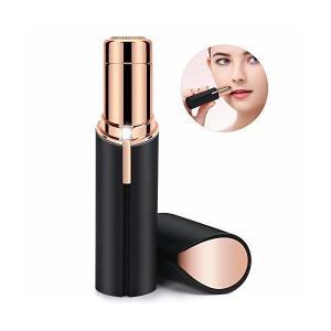 Leefeng レディースシェーバー 電動 フェイスシェーバー 脱毛器 女性 顔剃り 回転式 USB充電式 LEDライト付き ブラック|adnext