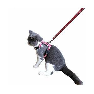 THAIN 猫 ハーネス リードセット 散歩 お出かけ 猫用ハーネス かわいい ネコ ハーネス 猫のハーネス バックル 簡単脱着式 抜けない 調節可 adnext