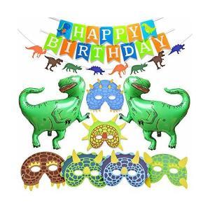 誕生日パーティー 飾り セット 恐竜 子供 面白い 男の子 バナー happy birthday アルミバルーン 風船 マスク バースデー カラフル|adnext