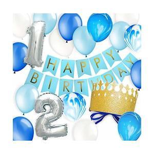 ハーフバースデー 1歳2歳の誕生日パーティーや記念撮影に必要な飾りが揃った男の子セット パーティーハット 風船 飾り付け ガーランド ベビーブルー|adnext
