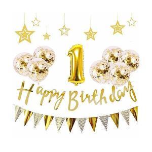 一歳 誕生日 飾り付け 21点 セット - Gehome ゴールド バースデー バルーン 飾り 男の子と女の子用(1歳)|adnext