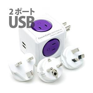 海外旅行用 電源変換プラグ付 電源タップ 5口 PowerCube 1930 (USB付)|adnext