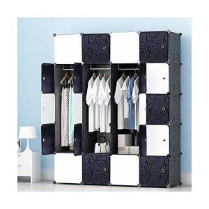 MIXED 洋服収納ラック 黒と白い20扉 DIY クローゼット 組み立て式 ワードローブ 収納ボックス 大容量 おしゃれ 収納棚 防塵・防汚・防水|adnext