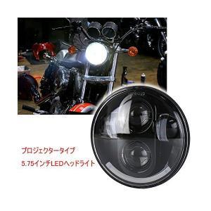 OVOTOR 5.75インチ ハーレー ledヘッドライトダイナローライダー スポーツスター ヘッドライト ホワイトDRL Hi/Loビーム ブラッ|adnext