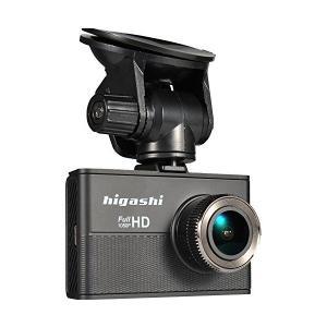 ヒガシ(HIGASHI) ドライブレコーダー ...の関連商品4