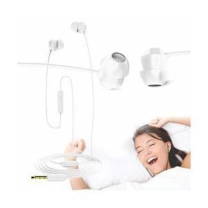 スリープイヤホン、Mslauyan ウルトラソフト快適なノイズ低減睡眠ヘッドホン 耳栓 イヤーバッドマイク付き 不眠症、サイドスリーパー、ライトスリ adnext