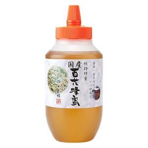 はちみつ 専門店【かの蜂】 国産 百花 蜂蜜 1000g(1kg) 完熟 の 純粋 蜂蜜 (とんがり...