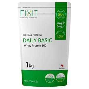 FIXIT プロテイン ホエイ プロテイン DAILY BASIC 1kg (バニラ)