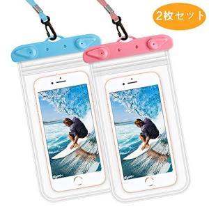 防水ケース スマホ用 携帯防水ケース IPX8認定 スマホ 防水携帯ケース タッチ可能 iPhone...
