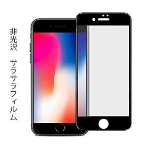 Benks iPhone7plus/8plus 指紋防止 液晶保護フィルム 強化ガラス フィルム 硬...