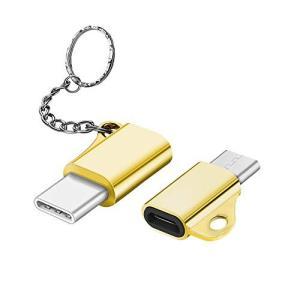 【Micro 変換アダプター】Micro USB→Type C 変換アダプタ USB Type C ...